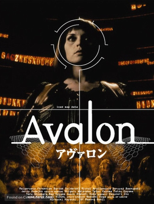 avalon-japanese-poster